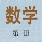 2016-2017年湘教版小学三年级数学上册期末试卷
