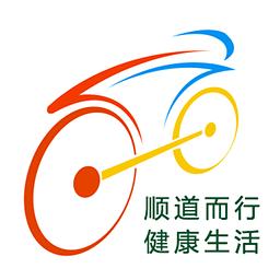 洪城乐骑行app苹果版4.0 官网手机版