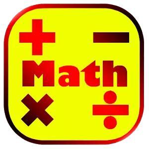 2016-2017鄂教版六年级数学上册期末试卷doc