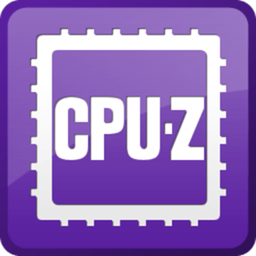 Cpu-Z (CPUz检测)V1.53.1 绿色官方中文版
