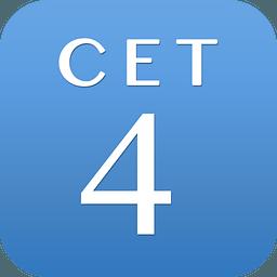 CET4大学English四级考试学习程序
