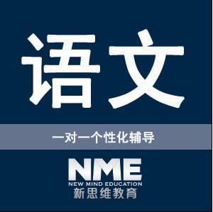 北京2016小学五年级语文期末试卷及答案doc