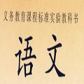 2017年北京版小学四年级语文上册期末试卷