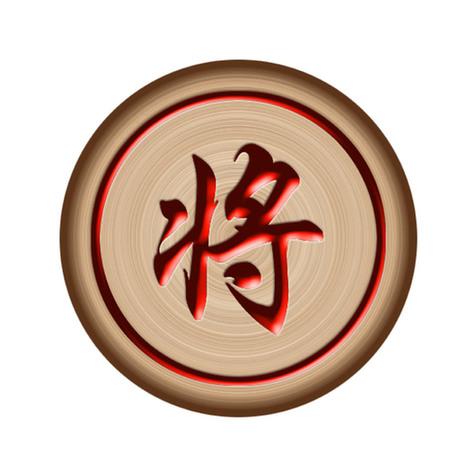 中国象棋大师 2006