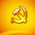 2017社区党建工作计划范文(3篇)