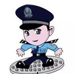 2017企业保安工作计划
