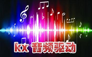 kx音�l���