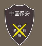 2017学校保安工作计划范文(3篇)