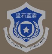 2017年幼儿园保安工作计划范文doc