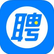 智联招聘7.9.2 苹果版