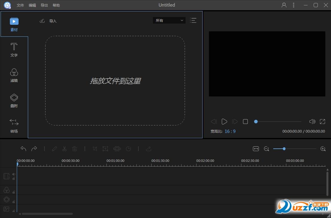 apowersoft视频编辑王截图0