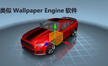 类似wallpaper engine软件