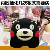 熊本熊为什么女生都很穷表情包完整无水印版