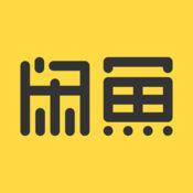 闲鱼iPhone版5.9.0 官
