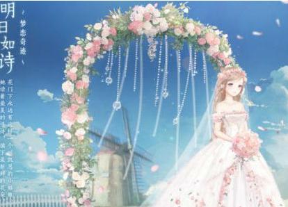奇迹暖暖倾心回忆10月怎么搭配 誓约殿堂晚礼服高分搭配推荐一览