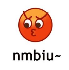 cnmua用的是骂人的字眼的简写,很生气的时候就用这个表情包表达!图片
