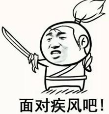 s7总决赛队伍五大幻神恶搞版表情包搞笑版图片