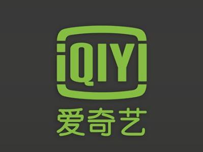 pps2017最新版官方下载 爱奇艺pps影音6.9.6官