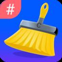 量子清理手机app1.0.0 安卓专业版