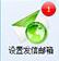 石青邮件大师1.8.7 绿色免费版