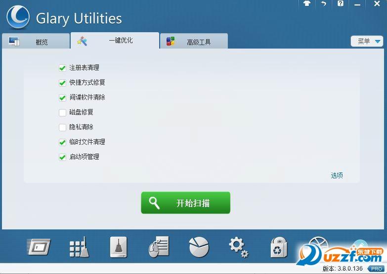 GlaryUtilities Pro(永久激活密钥)截图0