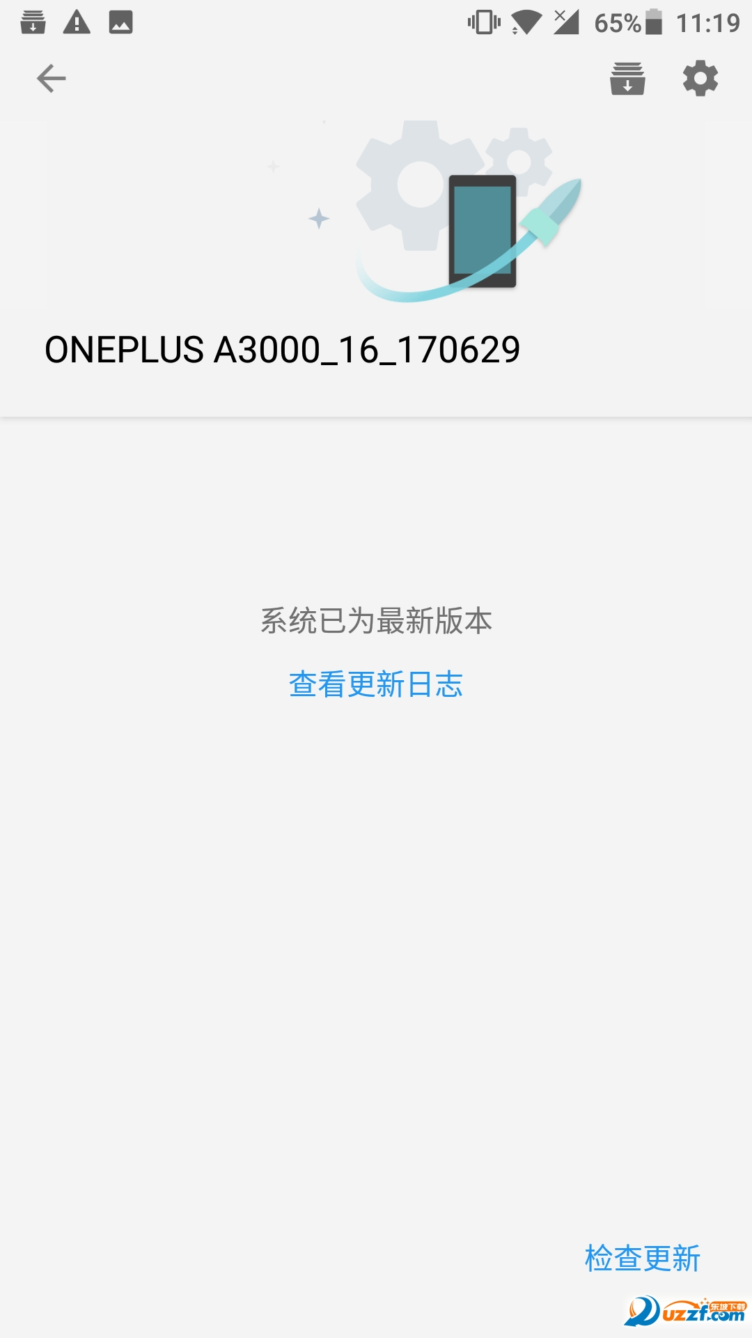 OnePlus 3一加手机H2OS公测第22版截图2