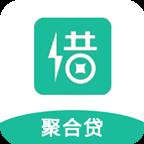 聚合贷app1.0.1 极速版