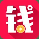 聪明钱理财app1.0 最新安卓版