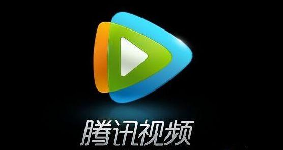 炫勇Tencent视频vip月卡兑换码领取工具截图1