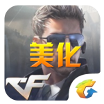 CF手游技能框大师1.0 安卓免费版