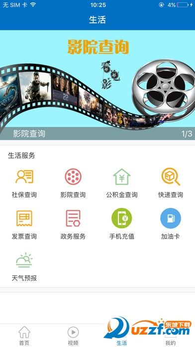 Vting声音图片社交app截图