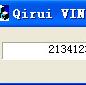 奇瑞汽车VIN码转PIN码计算器1.1 绿色版