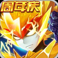 ����超�英雄��B破解版3.0.3 最新�O果版