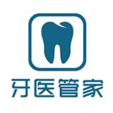 牙医管家口腔管理软件3.8.0.37免费专业版