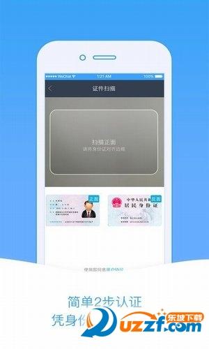 现金钱庄app截图