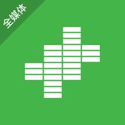 全媒体采编系统app1.0 ios版