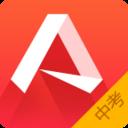 中考APP4.0.1 官方手机版