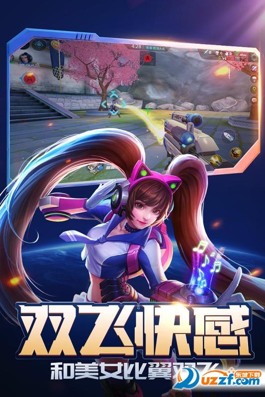 枪火战神九游版截图
