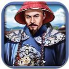 回到清朝��王��手游1.0 安卓正式版