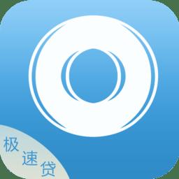 钱急送贷款app1.0手机版