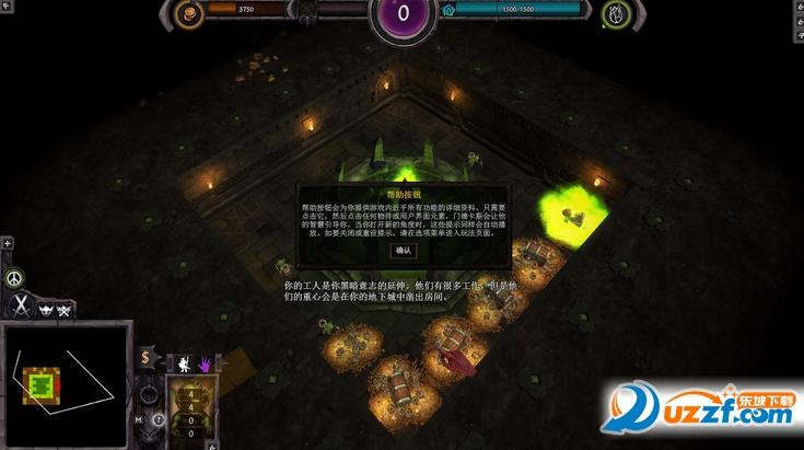 地下城争夺战简体中文免安装版截图2