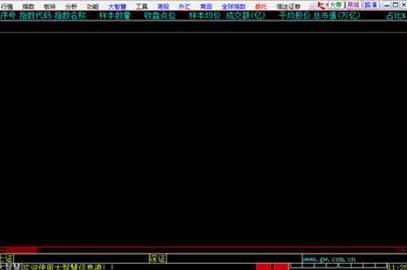 信达证券大智慧软件截图1