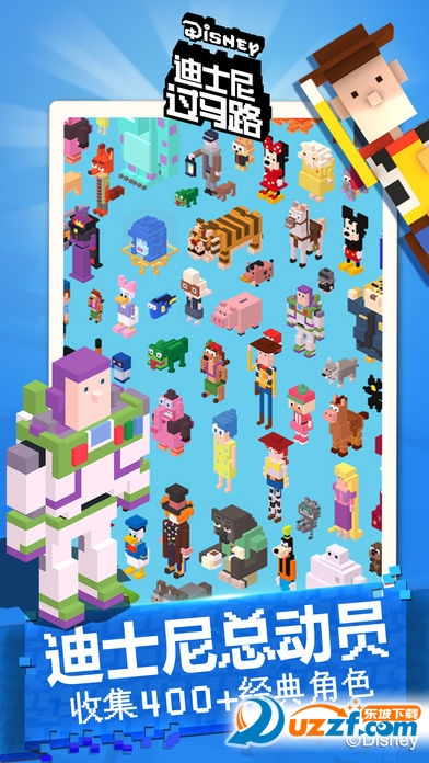 Disney Crossy Road中国版截图