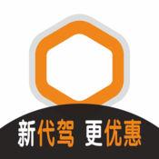 360互驾app1.0.0 司机端