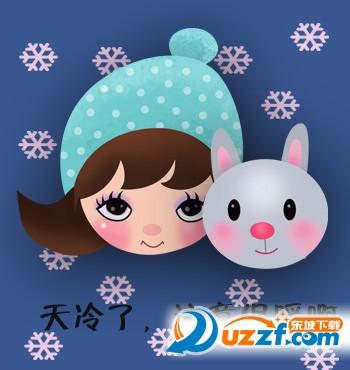 天气寒冷图片_天气冷了注意保暖人的表情图片温馨版-东坡下载