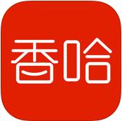 香哈菜谱手机版5.5.0官方苹果版