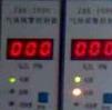 大帝CPU检测报警器1.1 绿色版