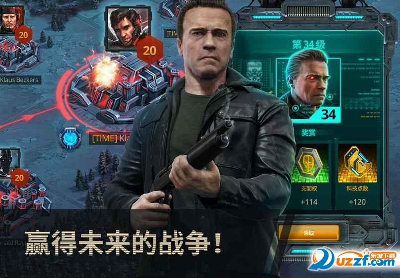 终结者创世纪未来之战手游苹果版截图