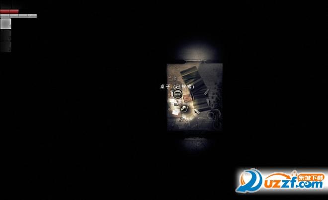 阴暗森林3DM简体中文硬盘版截图1