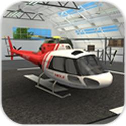 真实直升机模拟器1.48 真实版